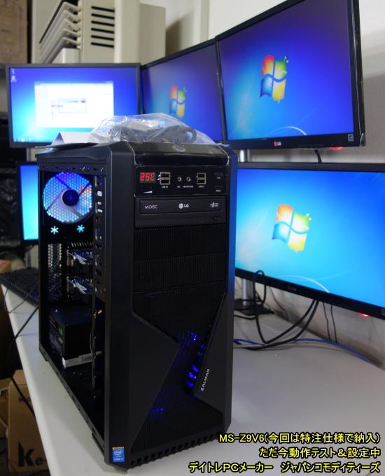 6画面デイトレードPC MS-Z9V6 設定中