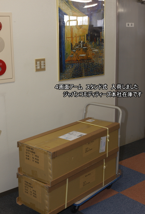 EGFS-8040