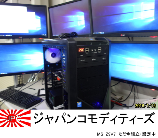 MS-Z9V7Ω