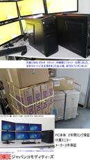 6画面デイトレPC 4セット出荷