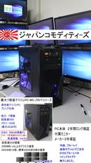 7画面MS-Z9V7H ハイパフォーマンスモデル