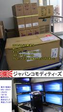 6画面デイトレPC出荷と設定中の様子 MSZ9