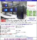 6画面デイトレードPC MS-07V6