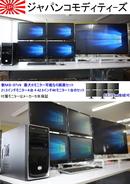 6画面デイトレPCの5画面セット