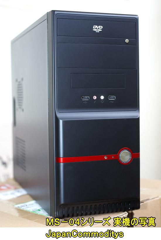 MS−04シリーズ 実機の写真です